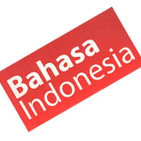 Standar Kompetensi dan Kompetensi Dasar Bahasa Indonesia